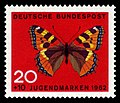 DBP 1962 378 Jugend Schmetterlinge.jpg