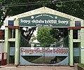 DPI Main Gate.jpg