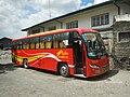 DSCN9357Quirino Highway Bulacan Caloocan Quezon City 05.jpg