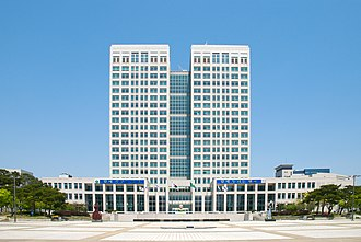 Daejeon - Daejeon City Hall