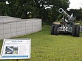 Daejeon National Cemetery, Patriotic Articles Exhibition 02.jpg