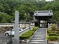 Daiun-ji temple, Seki, 2017.jpg