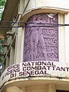 Liste des monuments et sites historiques de la r gion de - Office departemental des anciens combattants ...