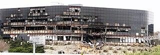 2010 Austin suicide attack
