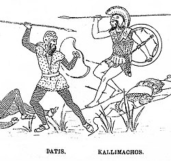 Datis fighting Kallimachos at the Battle of Marathon in the Stoa Poikile (reconstitution).jpg