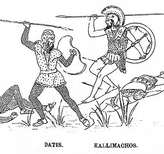 Callimachus (polemarch) Athenian archon polemarch in 490 BCE