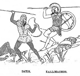 Polemarch - Datis fighting the polemarch of Athens Kallimachos at the Battle of Marathon, in the Stoa Poikile (reconstitution).