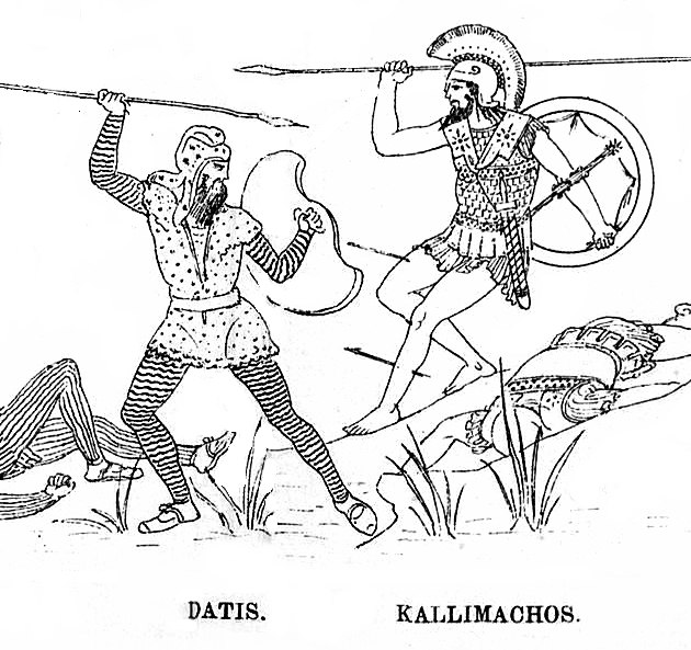 Datis fighting Kallimachos at the Battle of Marathon in the Stoa Poikile (reconstitution)