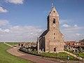 De Maria kerk in Wierum 1.jpg