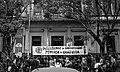 Defensa de la Universidad Pública en Paraná 01.jpg