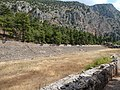 Delfos stadium.jpg