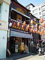 Deutsches Restaurant in Changchun.jpg