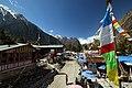 Dhukur Pokhari.jpg