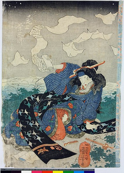 File:Diptych print (BM 2008,3037.18225 2).jpg - Wikimedia