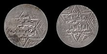 Image of Christian coin