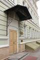 Dom Timeryazova vneshnii vid.png