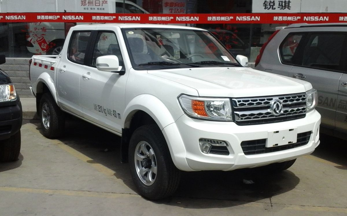 Dongfeng Rich Wikipedia