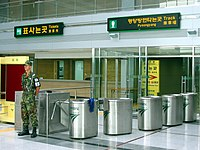 Der Grenzübergang Dorasan zwischen Nord- und Südkorea