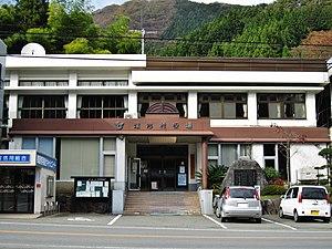 Dōshi - Dōshi Village Office