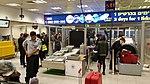 Dov Airport (25309706214).jpg