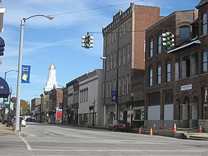 Campbellsville, Kentucky - Image: Downtown Campbellsville IMG 1034