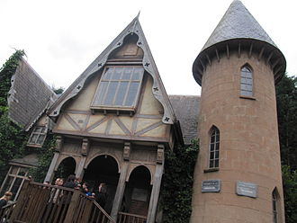Duel – The Haunted House Strikes Back - Image: Duel Facade