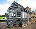 Dundalk Train Station.jpg