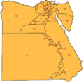 Egypt governorates orange.png