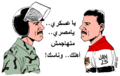 Egyptian soldier, DO NOT attack your own people!.png