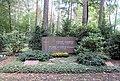 Ehrengrab Potsdamer Chaussee 75 (Niko) Ernst Lemmer.jpg