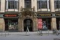 Eingang Steibs Hof - panoramio.jpg