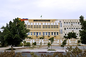 El Hadjeb - El Hadjeb university