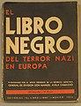 El libro negro del terror nazi en europa.jpg