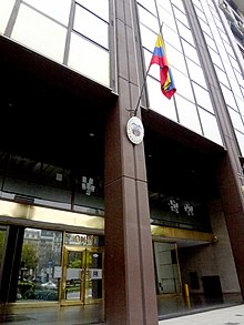Embassy of Colombia, Buenos Aires - Wikipedia