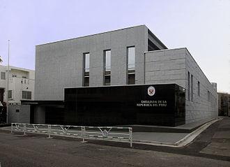Japanese Peruvians - Embassy of Peru in Japan