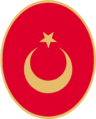Emblem of the Republic of Turkey.png
