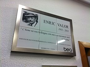 Enric Valor Plaque at Universitat de València.JPG