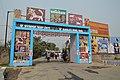 Entrance - International Kolkata Book Fair 2013 - Milan Mela Complex - Kolkata 2013-02-03 4192.JPG
