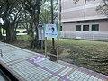Epidemic Prevention Information Board in National Tsing Hua University.jpg