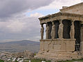 Erectheion Acropolis.jpg