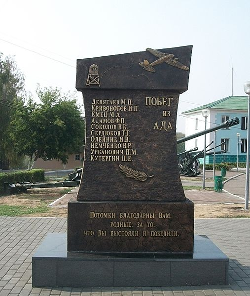 Файл:Escape From Hell monument (Saransk).jpg