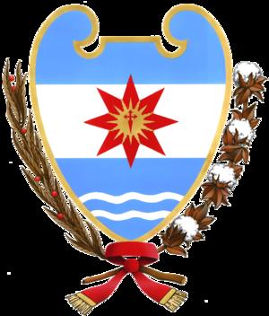 Governor of Santiago del Estero - Image: Escudo de la Provincia de Santiago del Estero