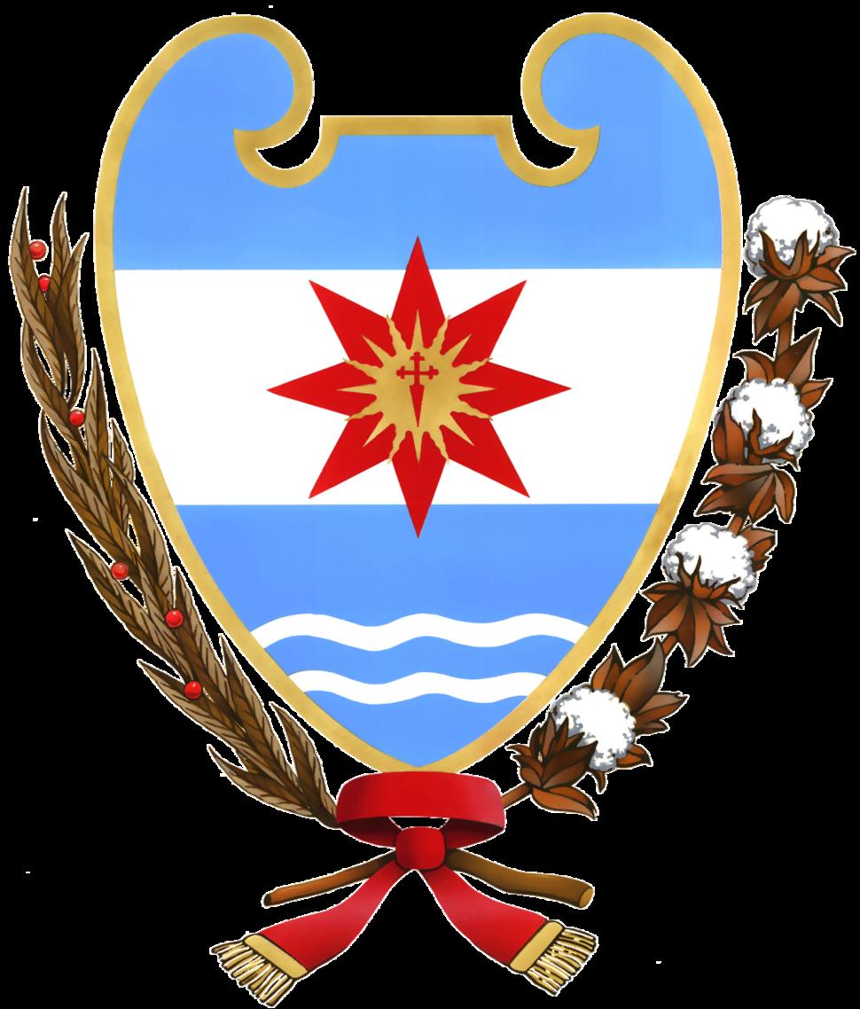 Escudo de la Provincia de Santiago del Estero