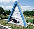 Escultura aeropuerto Juan Vicente Gomez.jpg