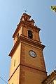 Església de la mare de Déu de la Misericòrdia de Campanar, campanar.JPG