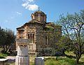 Església dels Sants Apòstols de l'àgora d'Atenes.JPG
