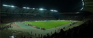 Estadio Metropolitano de Mérida - Inside the stadium.