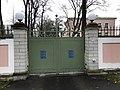 Estonian presidential palace 01 - gateway.jpg