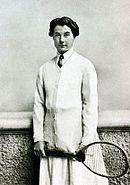 艾瑟儿·汤姆森·拉科姆