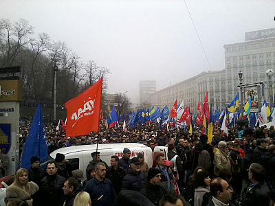 Євромайдан у Києві, 24 листопада 2013